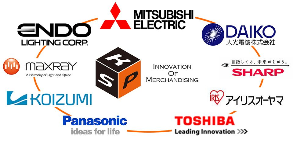 LED照明(三菱電機、遠藤照明、大光電機、MAXRAY、シャープ、KOIZUMI、アイリスオーヤマ)