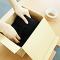 大切な商品を運ぶ「梱包資材」をトータル提案!!